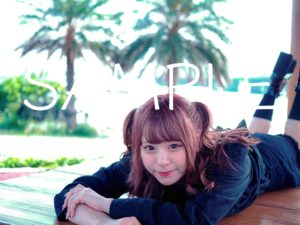 amazon_okinawa_rena