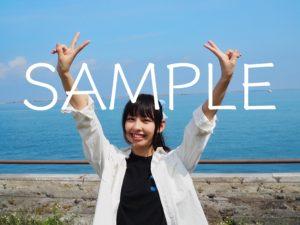 amazon_okinawa_yuna